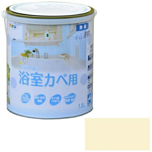 アサヒペン NEW水性インテリアカラー浴室カベ1.6Lクリーム色【入数:6】【smtb-s】