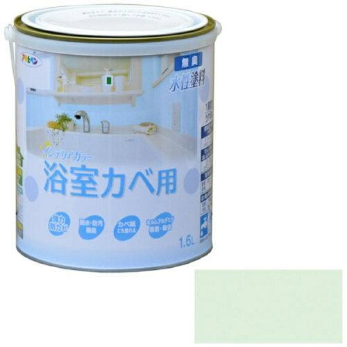 アサヒペン NEW水性インテリアカラー浴室カベ1.6Lライトグリーン【入数:6】【smtb-s】
