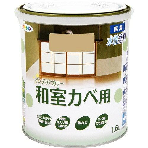 アサヒペン NEW水性インテリアカラー和室カベ1.6L黄じゅらく【入数:6】【smtb-s】