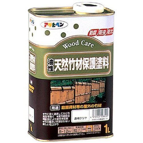 アサヒペン 油性天然竹材保護塗料1L透明(クリヤ)【入数:6】【smtb-s】