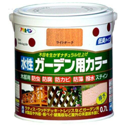 水性ガーデン用カラー0.7Lライトオーク【入数:6】【smtb-s】 アサヒペン