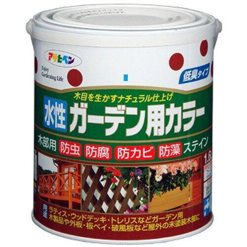 アサヒペン 水性ガーデン用カラー1.6Lウォルナット【入数:6】【smtb-s】