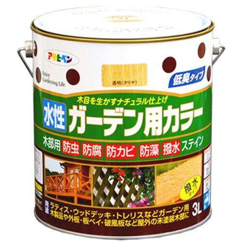 アサヒペン 水性ガーデン用カラー3L透明(クリヤ)【入数:4】【smtb-s】