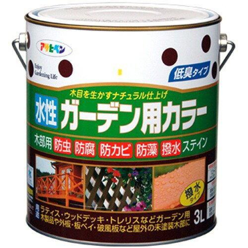 アサヒペン 水性ガーデン用カラー3Lパイン【入数:4】【smtb-s】