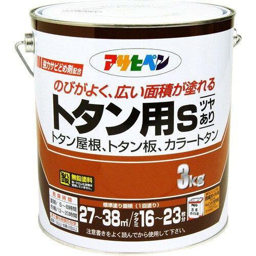 アサヒペン トタン用S3KGこげ茶【入数:4】【smtb-s】