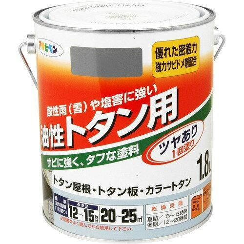 アサヒペン トタン用1.8Lグレー(ねずみ色)【入数:6】【smtb-s】