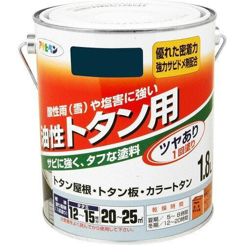 アサヒペン トタン用1.8Lオーシャンブルー【入数:6】【smtb-s】