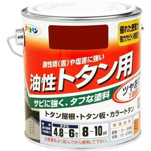 アサヒペン トタン用0.7L赤さび【入数:6】【smtb-s】