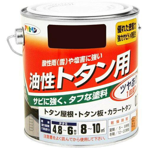 アサヒペン トタン用0.7Lこげ茶【入数:6】【smtb-s】