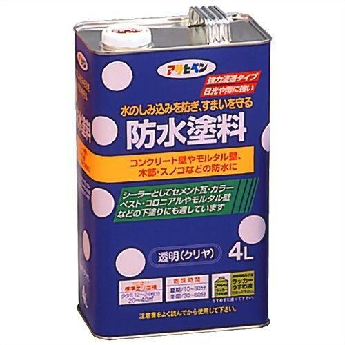 アサヒペン 防水塗料4Lクリヤ【入数:4】【smtb-s】