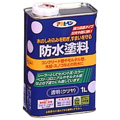 アサヒペン 防水塗料1Lクリヤ【入数:6】【smtb-s】
