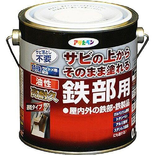 アサヒペン 油性高耐久鉄部用0.7L白【入数:6】【smtb-s】