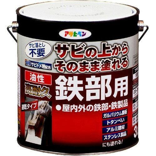 アサヒペン 油性高耐久鉄部用3L白【入数:4】【smtb-s】