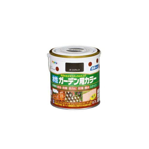 アサヒペン 水性ガーデン用カラー0.7Lダークブラック【入数:6】【smtb-s】