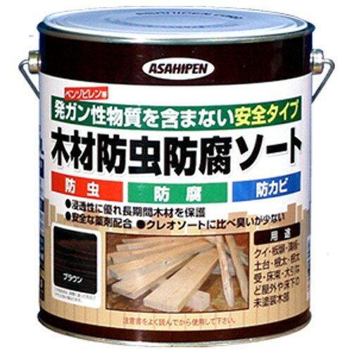 アサヒペン 木材防虫防腐ソート2.5Lブラウン【入数:4】【smtb-s】