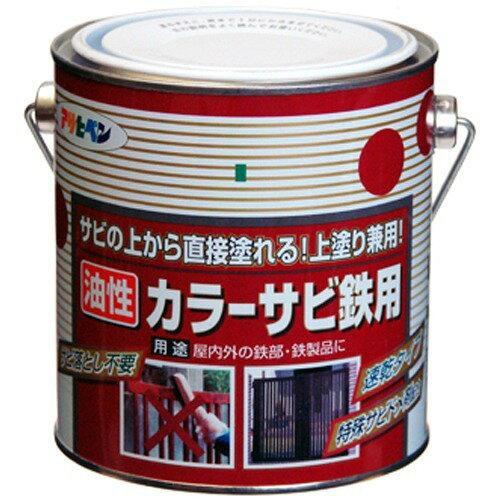アサヒペン カラーサビ鉄用0.7L赤【入数:6】【smtb-s】