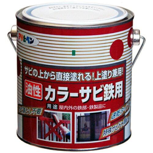 アサヒペン カラーサビ鉄用0.7L黄色【入数:6】【smtb-s】