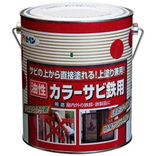 アサヒペン カラーサビ鉄用1.6L白【入数:6】【smtb-s】