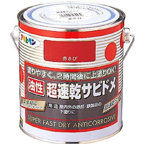 アサヒペン 超速乾サビドメ0.7L赤さび【入数:6】【smtb-s】