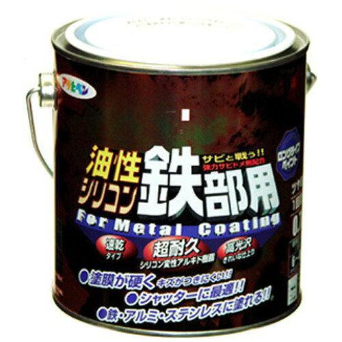 アサヒペン 油性シリコン鉄部用0.7Lグリーン【入数:6】【smtb-s】