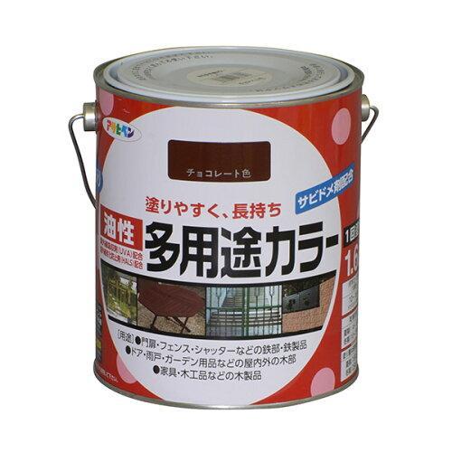 アサヒペン 油性多用途カラー1.6Lチョコレート【入数:6】【smtb-s】