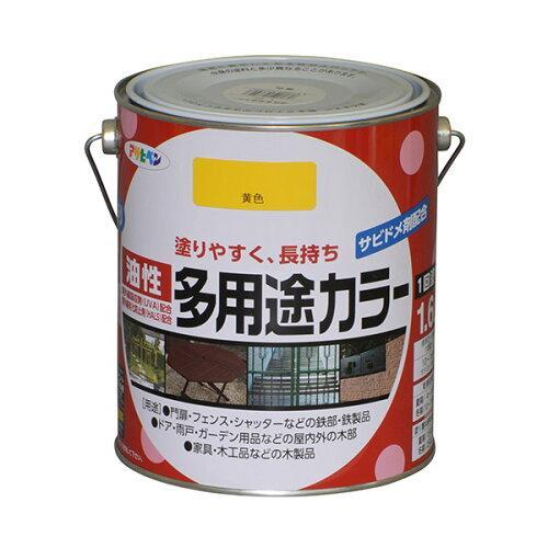アサヒペン 油性多用途カラー1.6L黄色【入数:6】【smtb-s】
