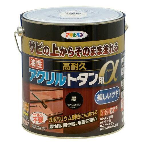 アサヒペン 油性高耐久アクリルトタン用α3KG黒【入数:4】【smtb-s】