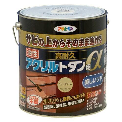 アサヒペン 油性高耐久アクリルトタン用α3KGニュークリーム【入数:4】【smtb-s】