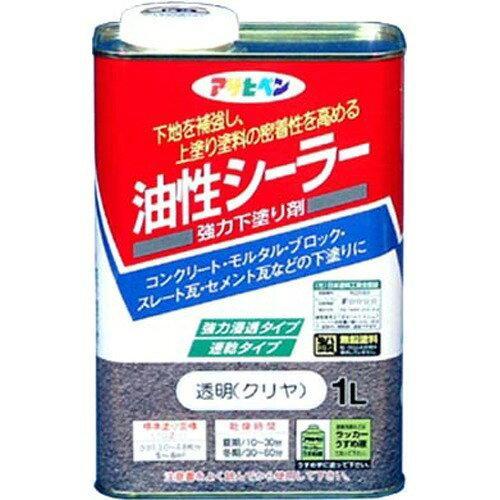 アサヒペン 油性シーラー1L透明(クリヤ)【入数:6】【smtb-s】