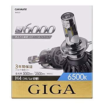 カーメイト(CARMATE) BW531 BW 531 S6000 6500K H4 LED ヘッド&フォグバルブ カラー ホワイト【smtb-s】