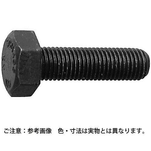 サンコーインダストリー 強度区分10.9六角ボルト(全ねじ)(細目P=1.25)  規格(10×90(1.25) 入数(80)【smtb-s】