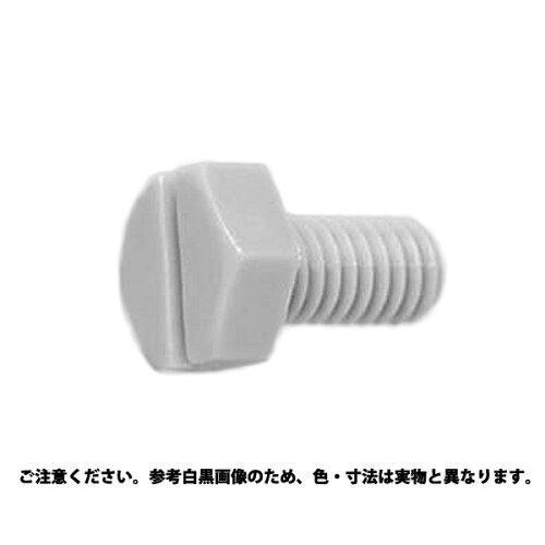 サンコーインダストリー ピーク(-)六角ボルト  規格(6 × 25) 入数(100)【smtb-s】