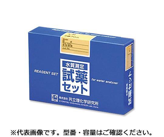 アズワン(As One) デジタルマイクロスコープ パソコン接続DX-012B3-6350-11【smtb-s】