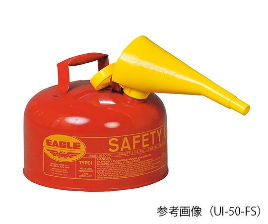 アズワン(As One) 安全缶 EAGLE 18.9LUI-50-FS3-6343-13【smtb-s】