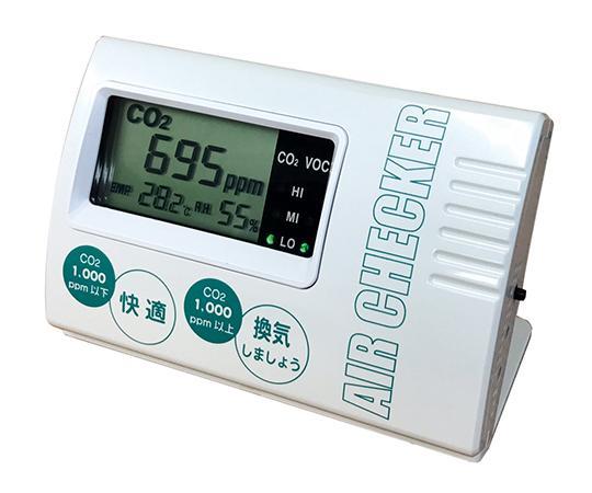 柴田バイオテクノロジー エアーチェッカー MB-5301-2403-22【smtb-s】