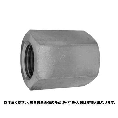 サンコーインダストリー 高ナット 材質(S45C) 規格(16X24X30) 入数(45)【smtb-s】
