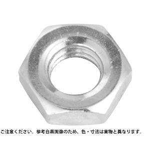 サンコーインダストリー 小形ナット(3種(細目 M10ホソメ1.25【smtb-s】