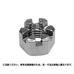 サンコーインダストリー 溝付ナット高形1種 M5【smtb-s】