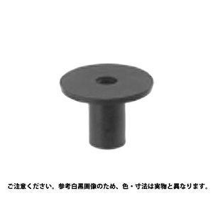 サンコーインダストリー ゴム―黄銅POPウエルナットラージフランジタイプ G-1032【smtb-s】