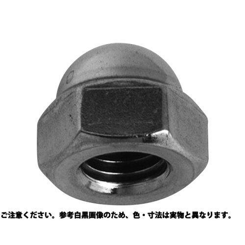 サンコーインダストリー 袋ナットユニファイ(UNC) 材質(ステンレス) 規格(NO.8-32) 入数(3000)【smtb-s】