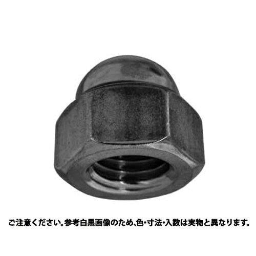 サンコーインダストリー 袋ナット 材質(SUS316L) 規格(M5) 入数(1500)【smtb-s】