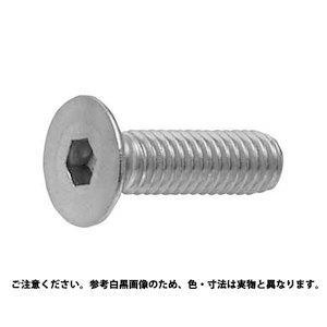 """サンコーインダストリー 皿CAP(UNF 5/16X1""""1/4【smtb-s】"""