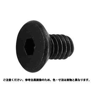 サンコーインダストリー 皿CAP(UNC(アンブラコ #6-32X1/2【smtb-s】