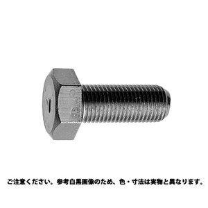 サンコーインダストリー 7マークBT(ゼン(ホソメ ユニクロ 20X45(P1.5 B000700401#【smtb-s】