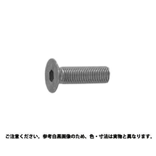サンコーインダストリー 皿CAP(日産(新JIS 表面処理(クロメ-ト(六価-有色クロメート)) 規格(20×75) 入数(20)【smtb-s】