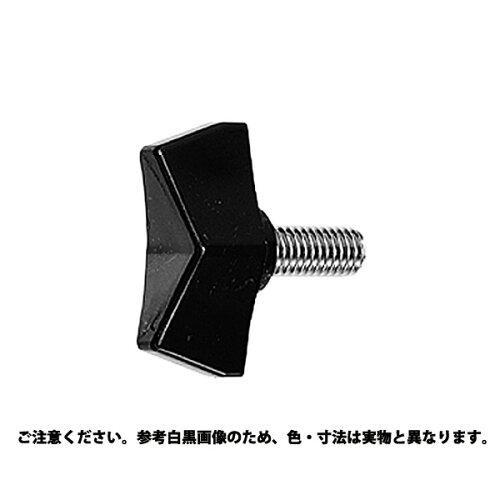 サンコーインダストリー 黒ナインボルト蝶ボルト(N0.2) 表面処理(三価ホワイト(白)) 規格(6X30) 入数(150)【smtb-s】