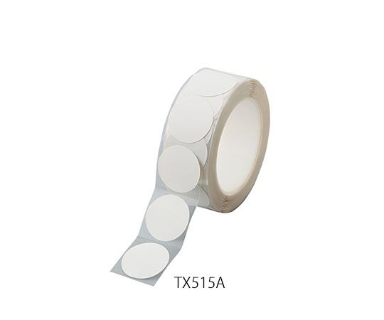 TexWipe オートクレーブ対応ラベル Φ38mmTX515A3-7689-01【smtb-s】