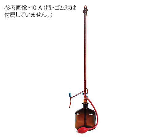アズワン(As One) オートビュレット 10mL 茶10-A3-8500-02【smtb-s】