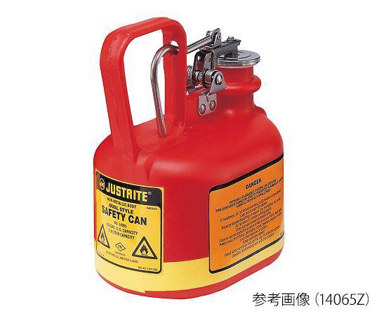 アズワン(As One) HDPE セーフティ缶 Type1・Justrite(R) 4L 14160Z3-9786-02【smtb-s】