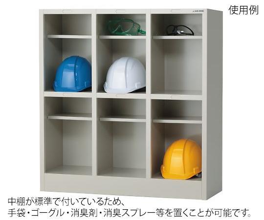アズワン(As One) ヘルメットスマート収納庫(中棚付) 3列2段(6人用) HMTS63-8844-01【smtb-s】